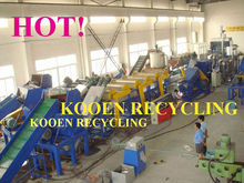 2014 best selling recycle pet yarn machine with low price