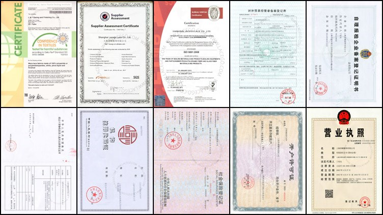 certification of lace supplier