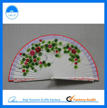 Fancy Hand Fan China Tradition Brands