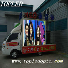 P12 outdoor advertising Truck Mobile Led Display screen