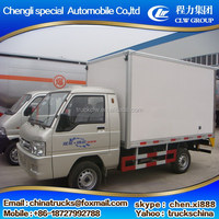 Top level new products refrigerated standby electric unit truck