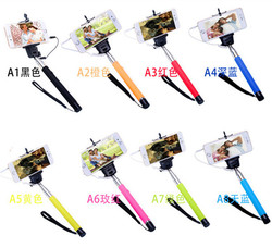 New Wholesale Wired Monopod Selfie Stick, Self-timer Cable Take Pole Selfie Stick