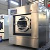 FORQU 100kg industrial washing machine commercial laundry machine
