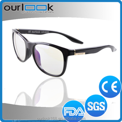 New Style High Quality Optical Frames Memory Eyeglasses Frame