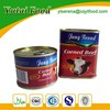 Ready to Eat Food Halal Beef Canned Corned Beef