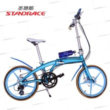 Supplier China Aluminum Full Alloy Folding Free Ride Bicycle