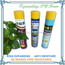 HIGH QUALITY EXPANDING SPRAY PU FOAM SEALANT FOR CONSTRUCTION