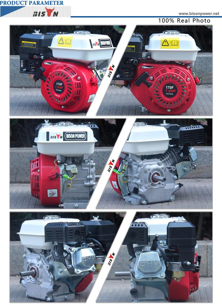 7HP engine BS170F 2