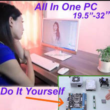 Parts in one pc New inventions all in one pc built-in AIO pc case with 23.6inch LED monitor easy assembly gaming computer