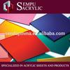/p-detail/de-color-fluorescente-extruido-de-pl%C3%A1stico-delgada-hoja-de-acr%C3%ADlico-300004291037.html