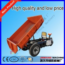 underground mining car/three wheel underground mining car/low price underground mining car