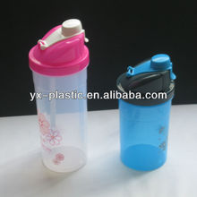 sports drinking water bottle/travel water bottle/travel cup