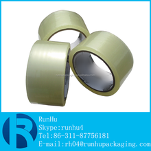 Alibaba hot sale products- clear parcel tape/adhesive packing tape