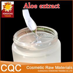 Cosmetics raw materials Aloe extract