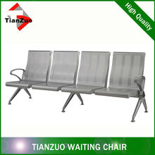 4 seat waiting furniture airport lounge chairs WL800-04H public seating