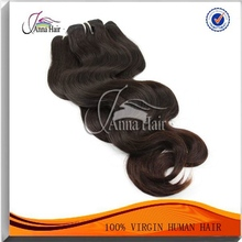 Chocolate Color Black Color Hair Extension Bead