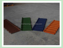 colourful stone coated metal tile roofing