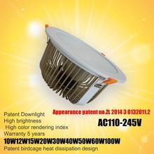 Best selling birdcage design 12W patent led downlight online