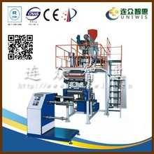 PP mLLDPE LLDPE LDPE wate-cooling extrusion blow moulding machine
