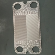 Waste Heat Recovery Heat Exchanger Plates & Gaskets