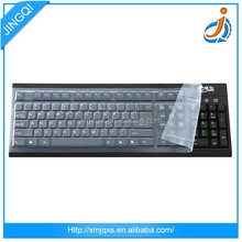 OEM available various colors silicone keyboard cover