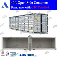 China price 20ft 40ft open side container shipping in Shanghai