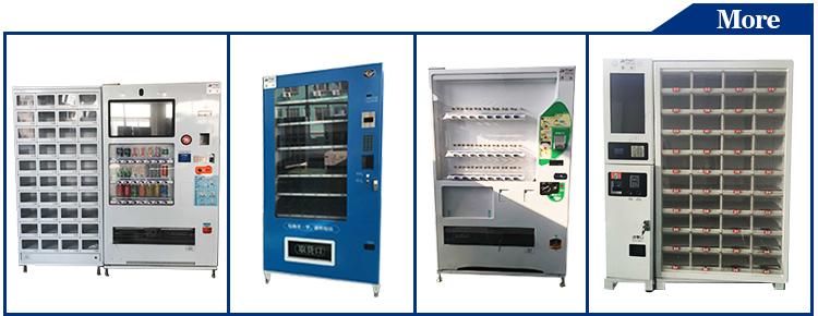 2016 лучшее качество питания сенсорный экран питания автоматического небольшой торговый автомат