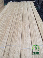 Natural Primula Veneer Wood