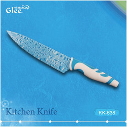 Low Price 2015 8'' Non-stick 2Cr13 Chef Knife with Printing
