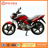 200CC/250CC off road dirt bike police bike