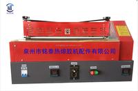 MT-R600 hot melt glue roller coating machine