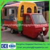 small electric tricycle mobile food cart trailer for sale