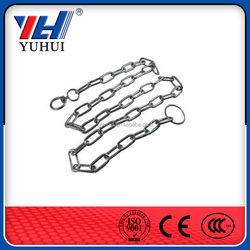 animal chain small link