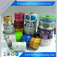 China Supplier laminated biscuit packaging material