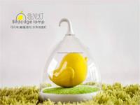 Q3 Birdcage lamp/Desk lamp/Table lamp/Atmosphere lamp/Sonic lamp/Shaking table lamp