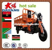 chongqing hot cheap trike chopper indian bajaj tricyclefor salein Tanzania