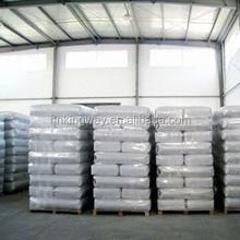 White Carbon Black / Precipitated Silicon SiO2 CAS No.: 7631-86-9