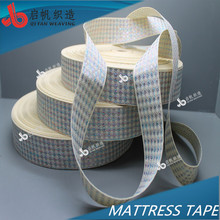 Factory polyester competitive price, polyester mattress tape, good quality mattress tape, fancy mattress edge banding webbing