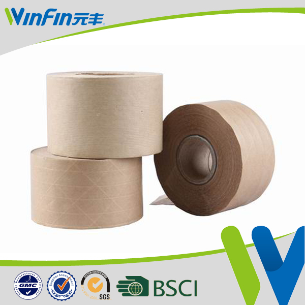 Hot Sale High Quality New Design carton sealing kraft paper tape