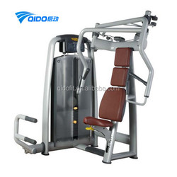 Seated Chest Press, Commercial Fitness Machine, Gym Equipment