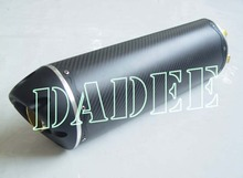 Racing Carbon Fiber Superbike & Streetbike Exhaust Pipe slip-on systems