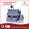 screen protector & adhesive label roll die cutting machine