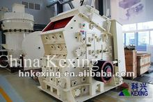 Zero Key Connected Small Impact Crusher PF 1214 For Stone