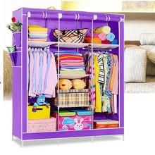 Color púrpura tela de Ikea armario portátil Closets ( FH-CS0505 )