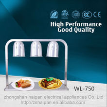 Restaurant equipment wholesale ETL certificate electric food warming lamp food warmer catering in home