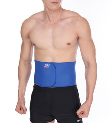 Abdominal/Lumbar /Back Waist Support With Tourmaline Heating Pads & Strong Compression Straps!
