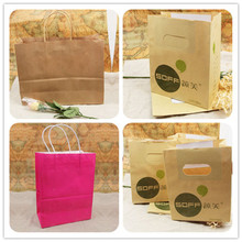 Professional Printing design plastic raw material for plastic paper bags