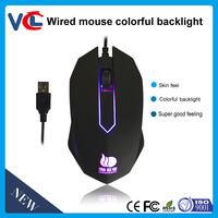 cheap wired led usb mouse Laser carving logo OEM/ODM mouse factory