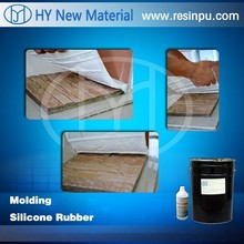 Best Price RTV 2 silicone for concrete, gypsum stone