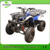 Cheap ATV 4 Wheel CE Approved 250cc For Sale /SQ-ATV015